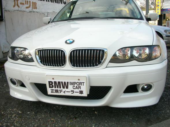 Bmw bmw bmw e46 m3 look voltagebd Image collections